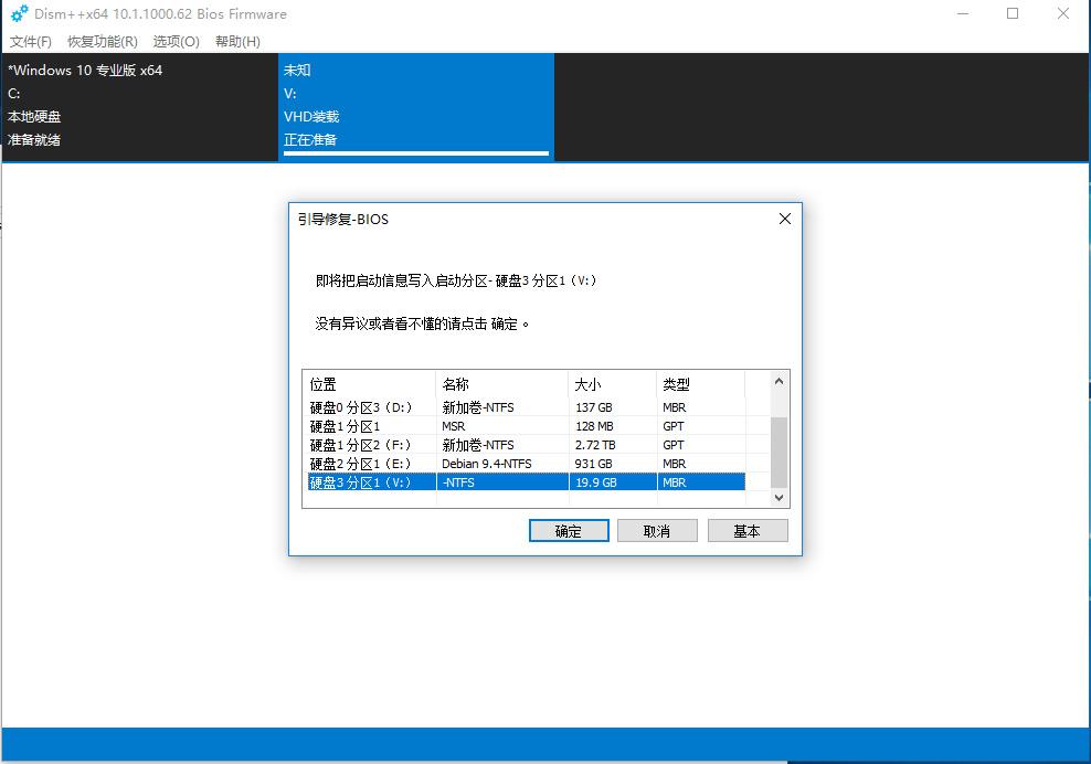 服务器/VPS DD windows 10系统DD包的详细图文教程 折腾 第2张