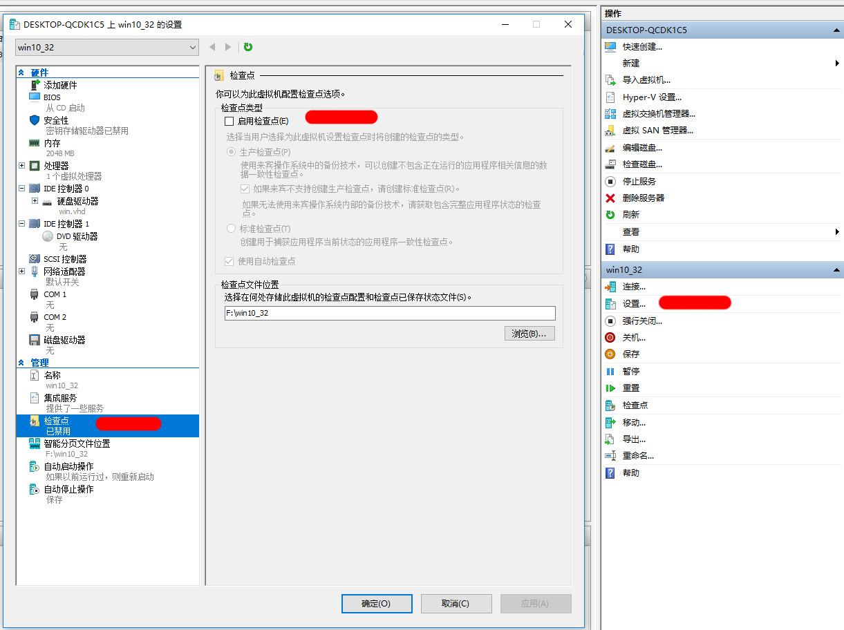 服务器/VPS DD windows 10系统DD包的详细图文教程 折腾 第9张