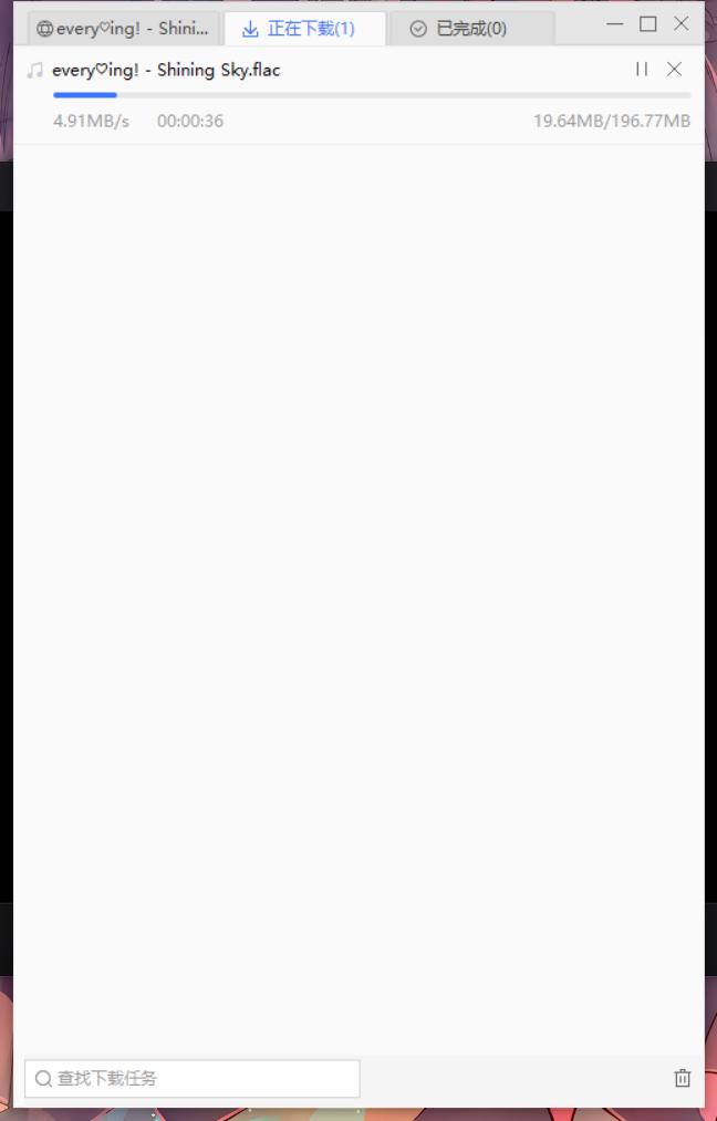【度盘下载工具】爱奇艺百度云高速下载工具精简版- ACG17.COM