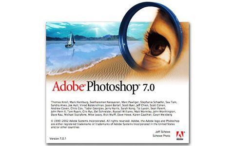 photoshop 7.0官方中文安装注册版(附注册机)【32位】