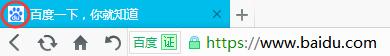 #瞎捣鼓#博客正式启用全新favicon图标,顺带更换友链LOGO-A 折腾 第1张