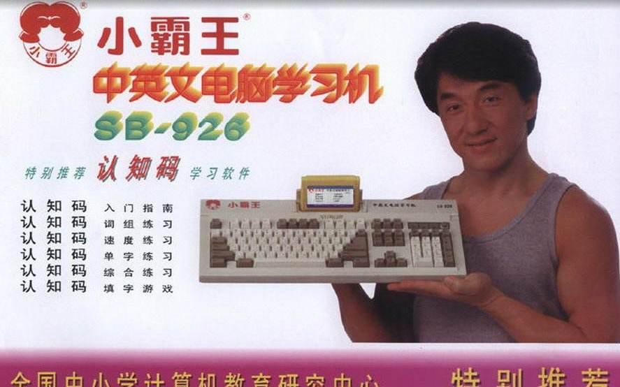 NESGame大合集700合一 【红白机上经典游戏合集】