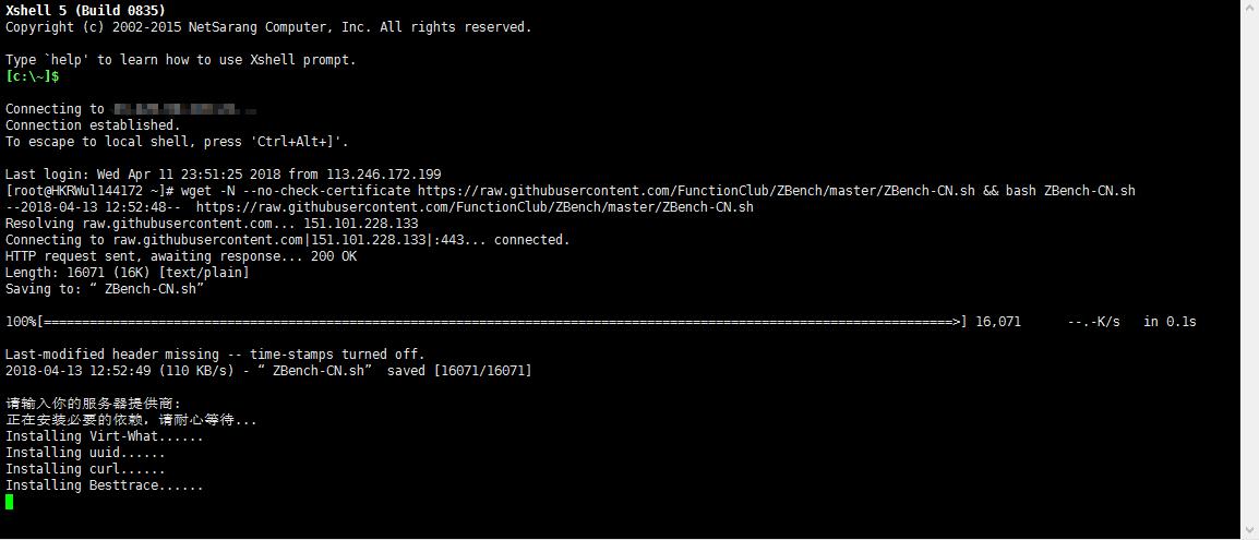 Linux服务器/VPS一键性能/网络连接测试脚本,测试国内外连接速度 折腾 第1张