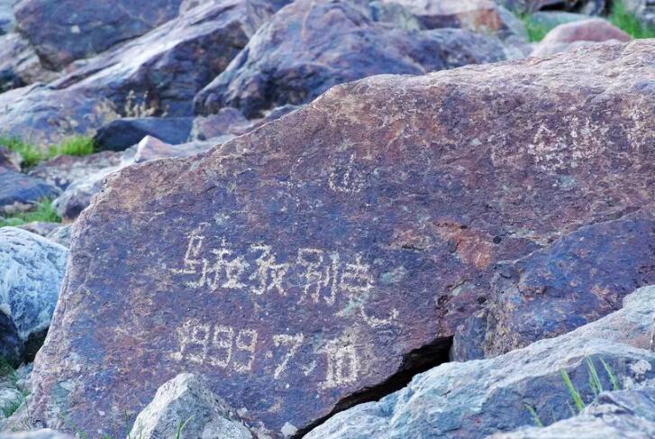 新疆少数民族文化