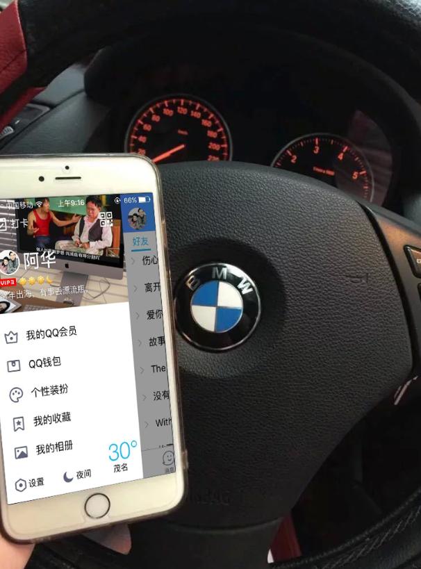 10款豪车装逼显示苹果手机psd源码