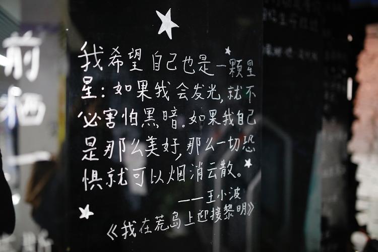 05-ji-feng04.jpeg