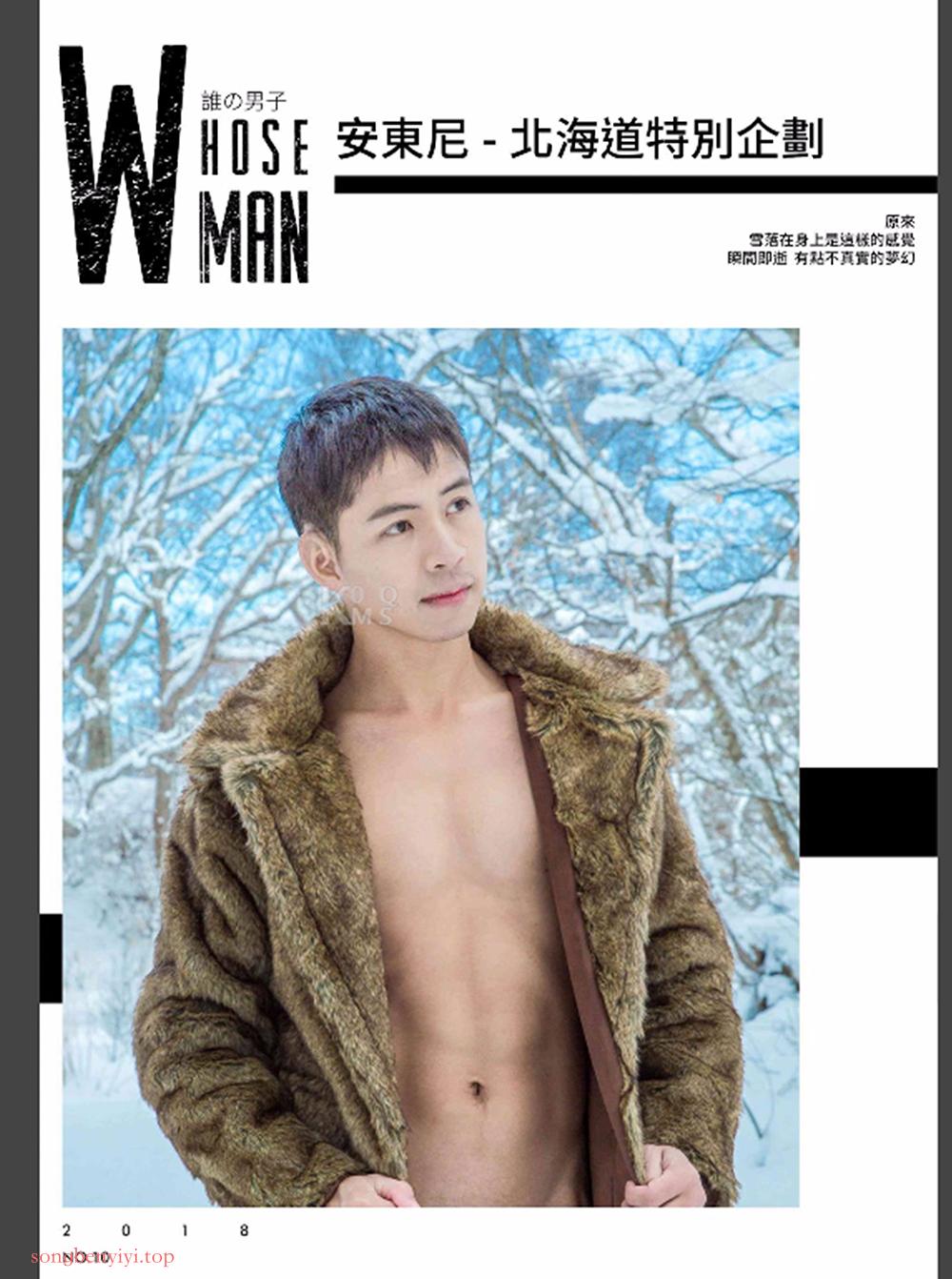whosman-10-1.png