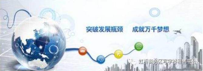 虹桥商务区产业发展重点支持目录