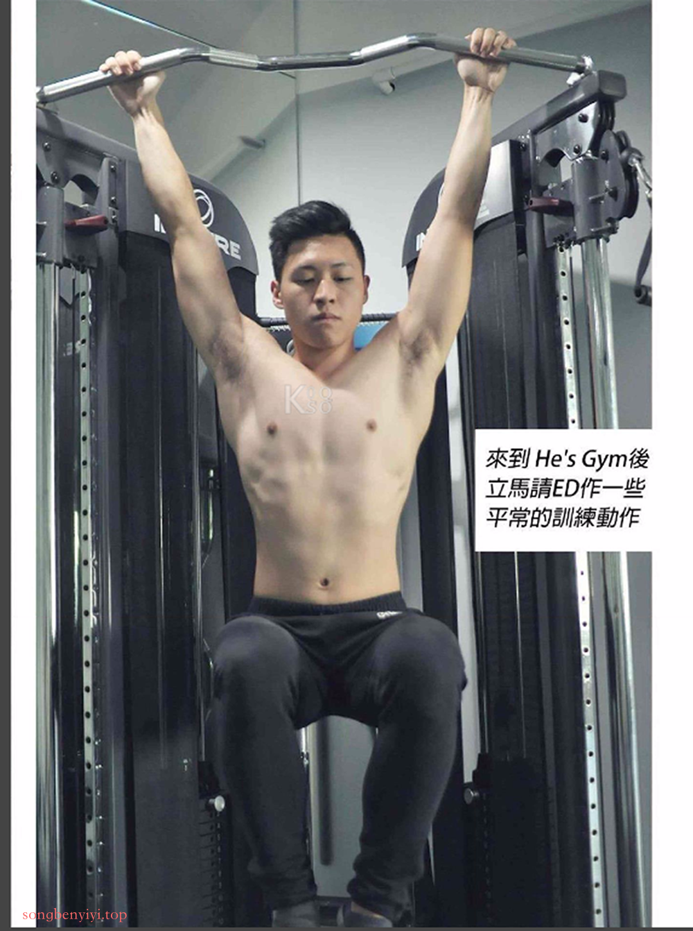 BE A MODEL 10高雄健身教練 躍身成為寫真男模 ED-13.png