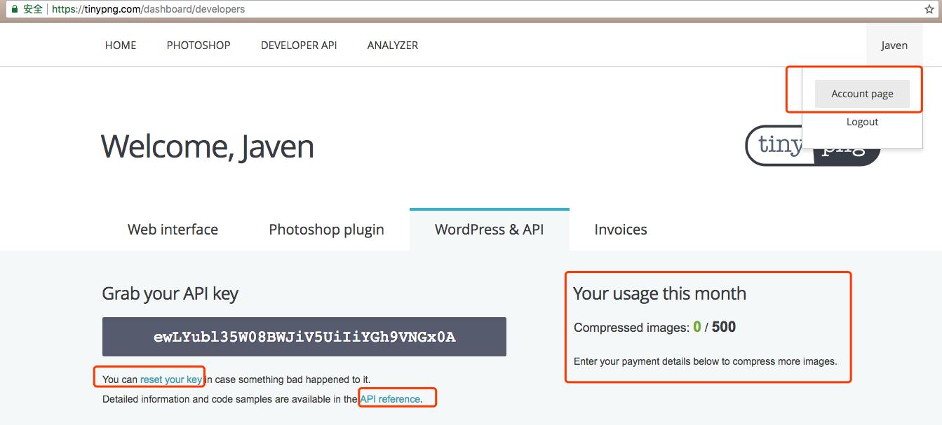 查看邮箱关联的API Key
