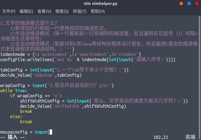 代码求轻喷,零基础学 Python 才几个月...
