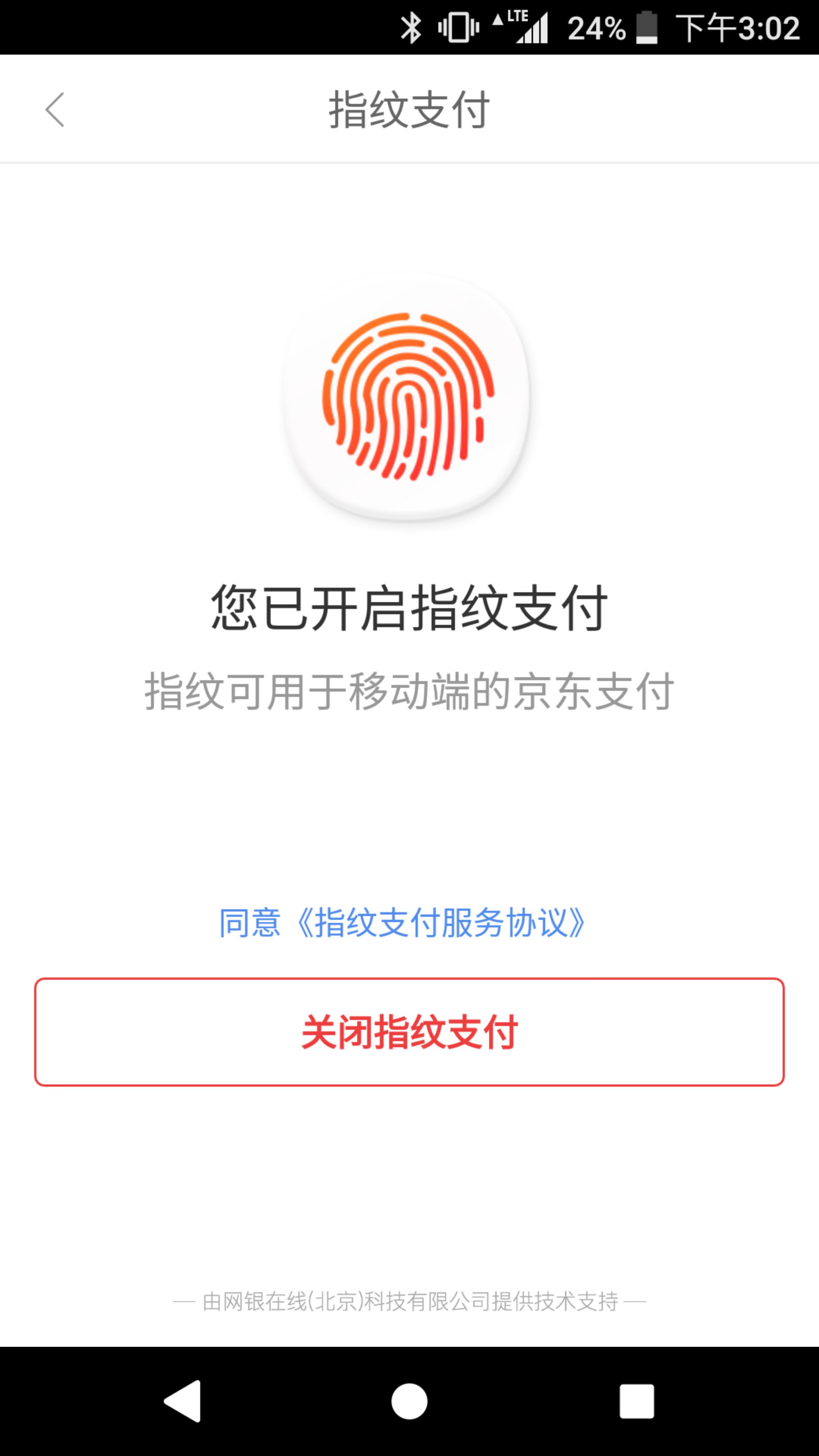 Screenshot_20180517-150232.png