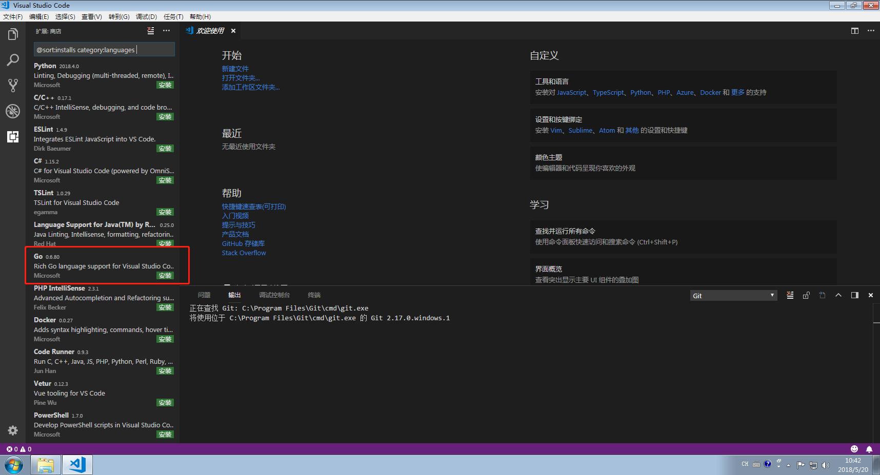 vscode go install.png