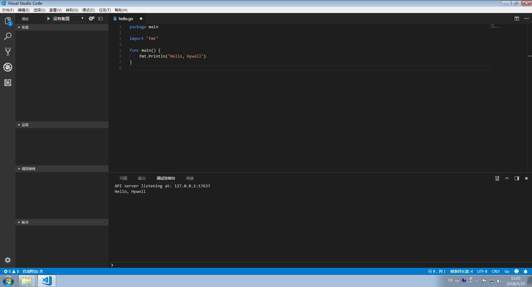vscode go debug.png