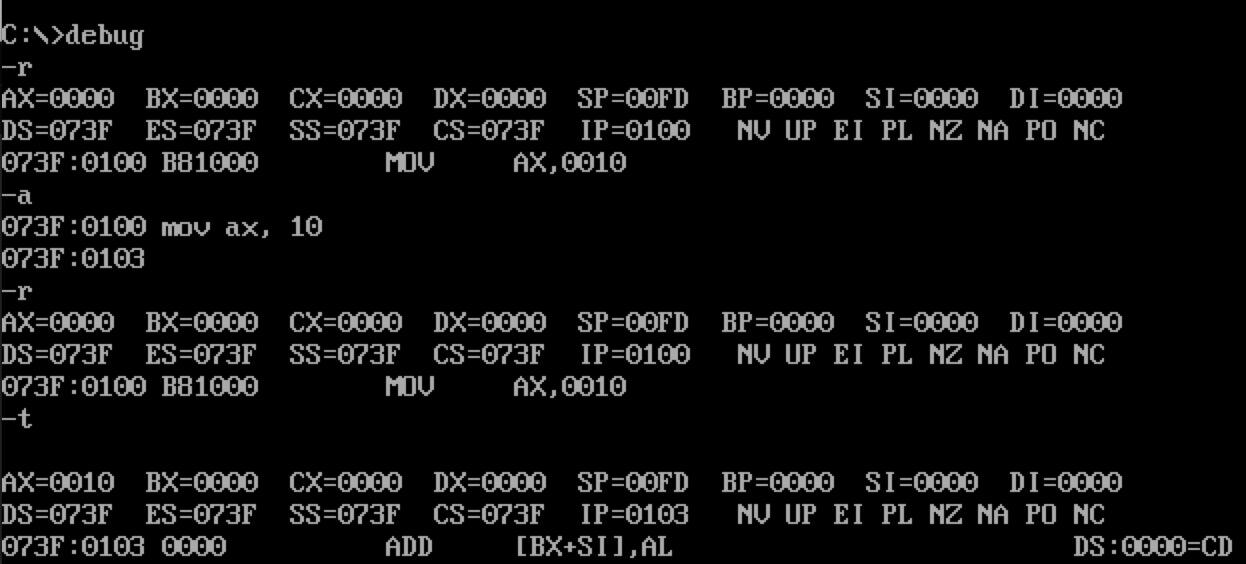 《x86总结笔记》