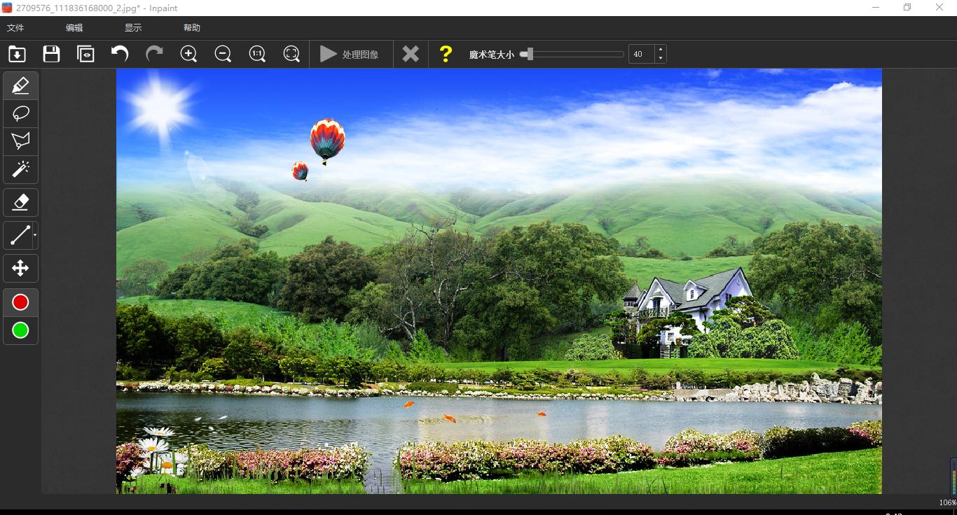 一键去图片水印软件/还有其他等高级功能