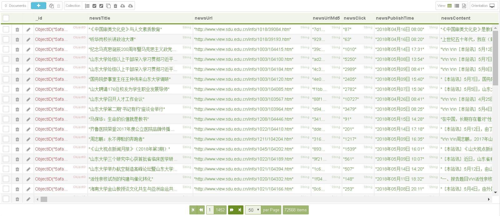 Mongo Management Studio 可视化工具显示.jpg