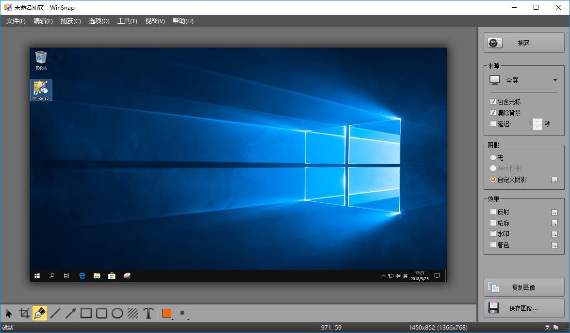 屏幕捕获 WinSnap v4.6.4 x86/x64