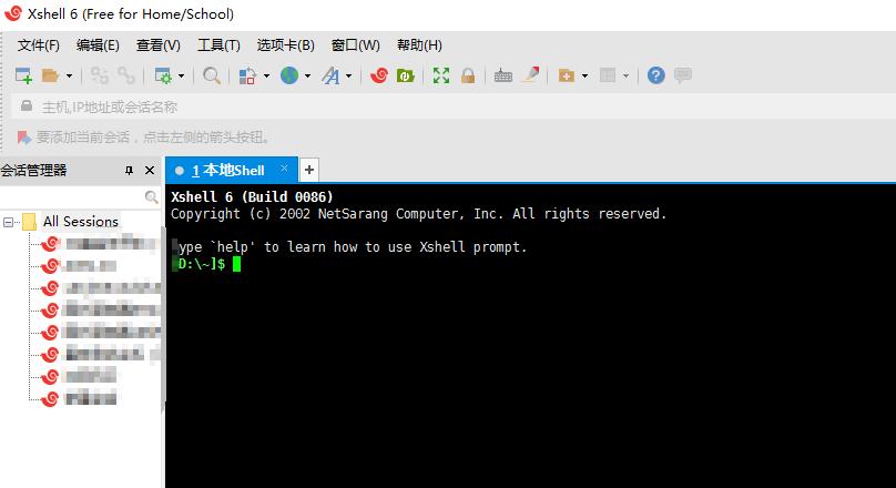 Xshell 6官方正式版发布了,附带基本安装使用 上传下载 第1张