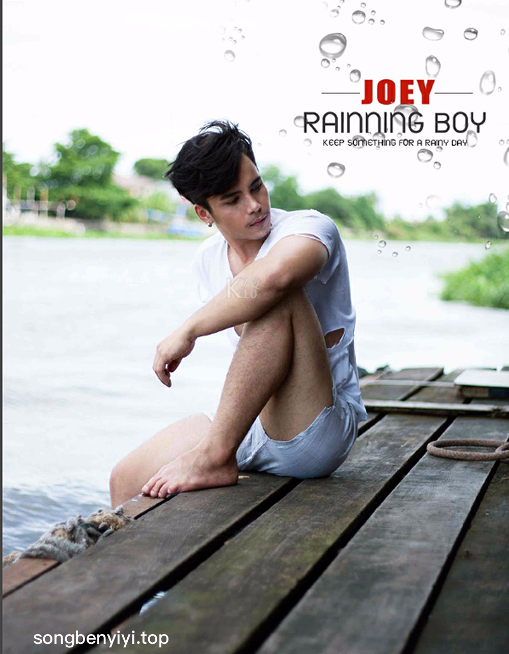 MAN OMG No.7 JOEY RAINING BOY 朝雨男孩 全見 - 獨家特刊-04.png