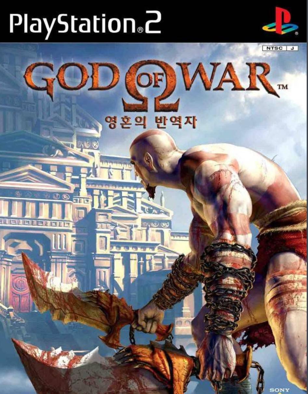 战神1+2典藏版中文版系列【PS2模拟器版】