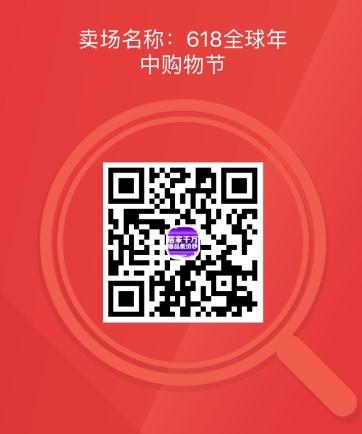 京东618年中购物节主会场免费领取全品类优惠券最高领618元神券 - 第1张  | 爱淘数字资源馆