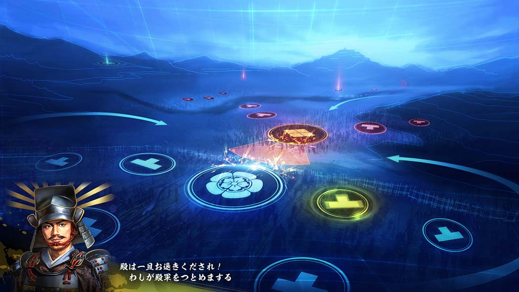 信长之野望:大志 中文汉化百度云下载破解版