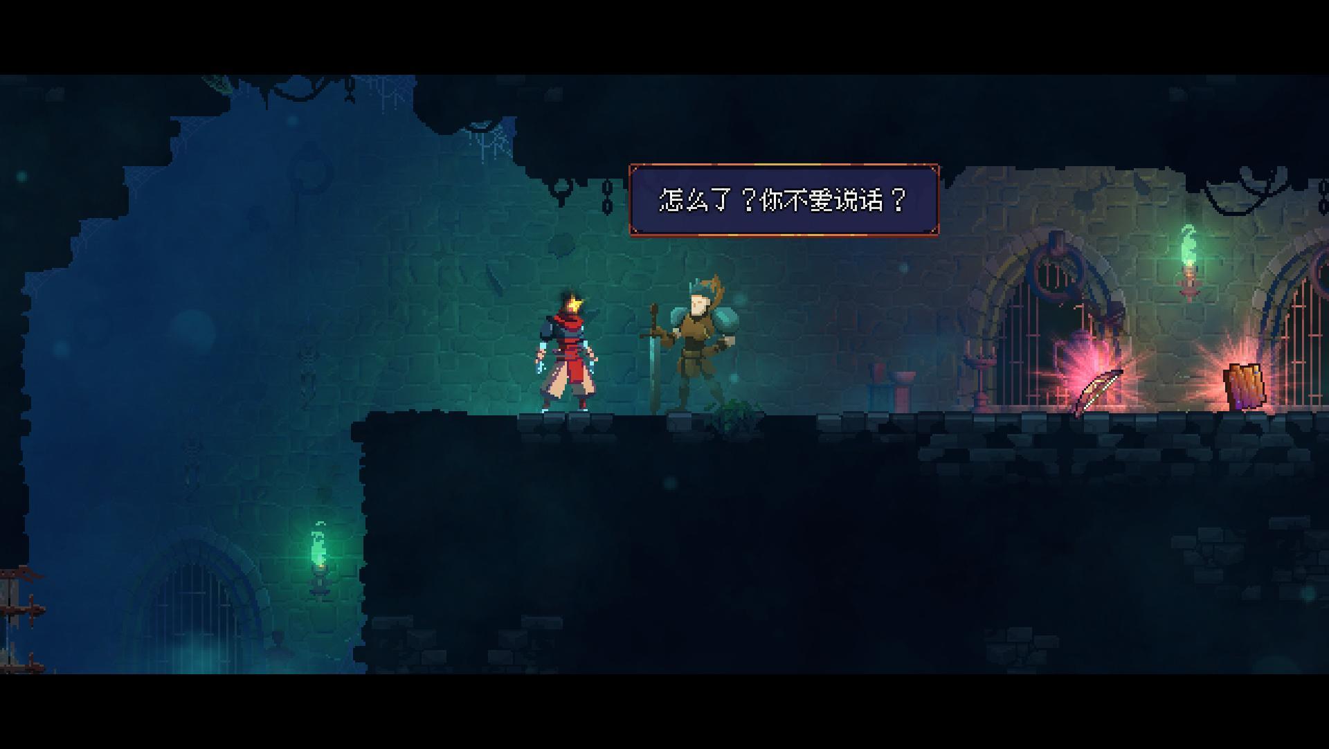 《死亡细胞》中文汉化版Dead Cells20180605