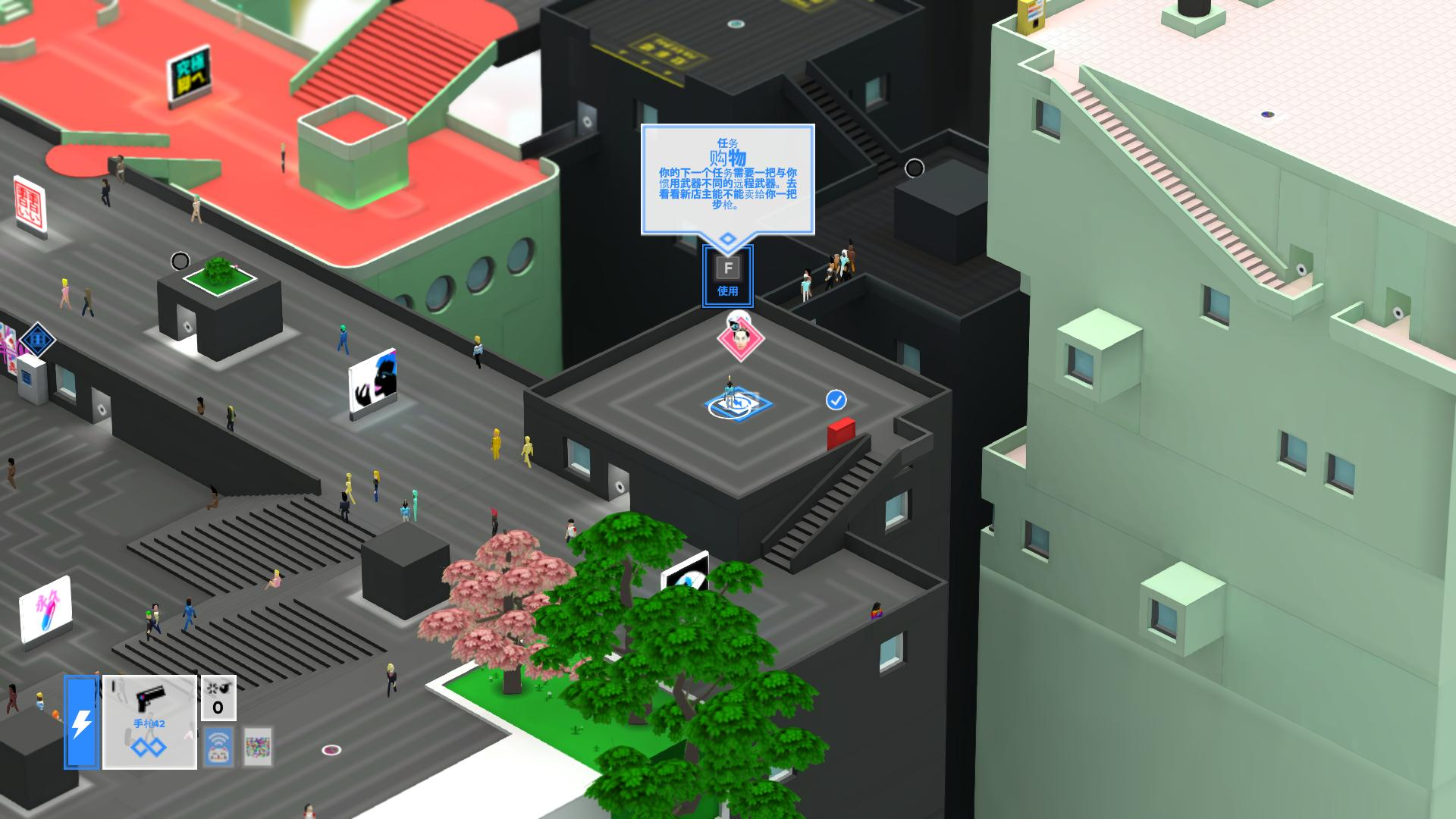 《东京42》整合Smaceshis Castles DLC中文汉化版