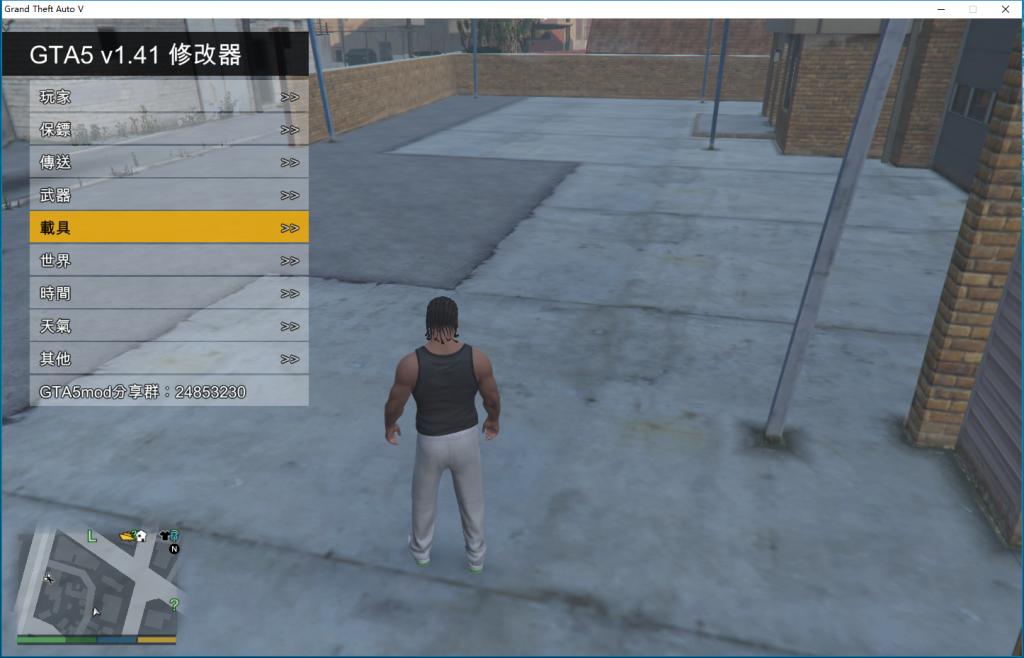 GTA5全DLC单机版本1.41 内置修改器