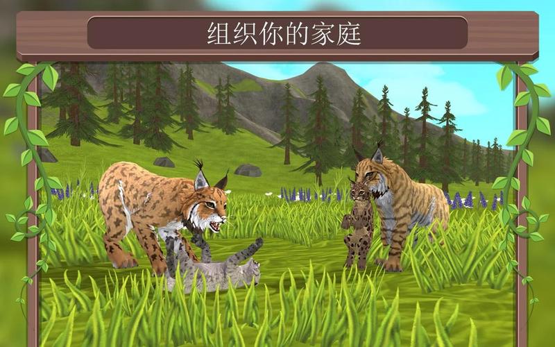 WildCraft:在线3D动物模拟