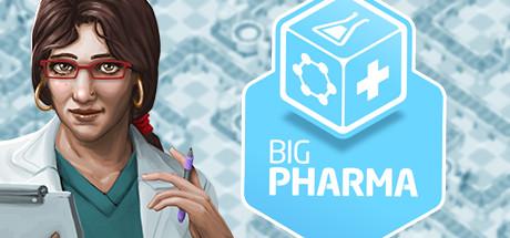 《大制药厂》Big Pharma中文汉化版下载