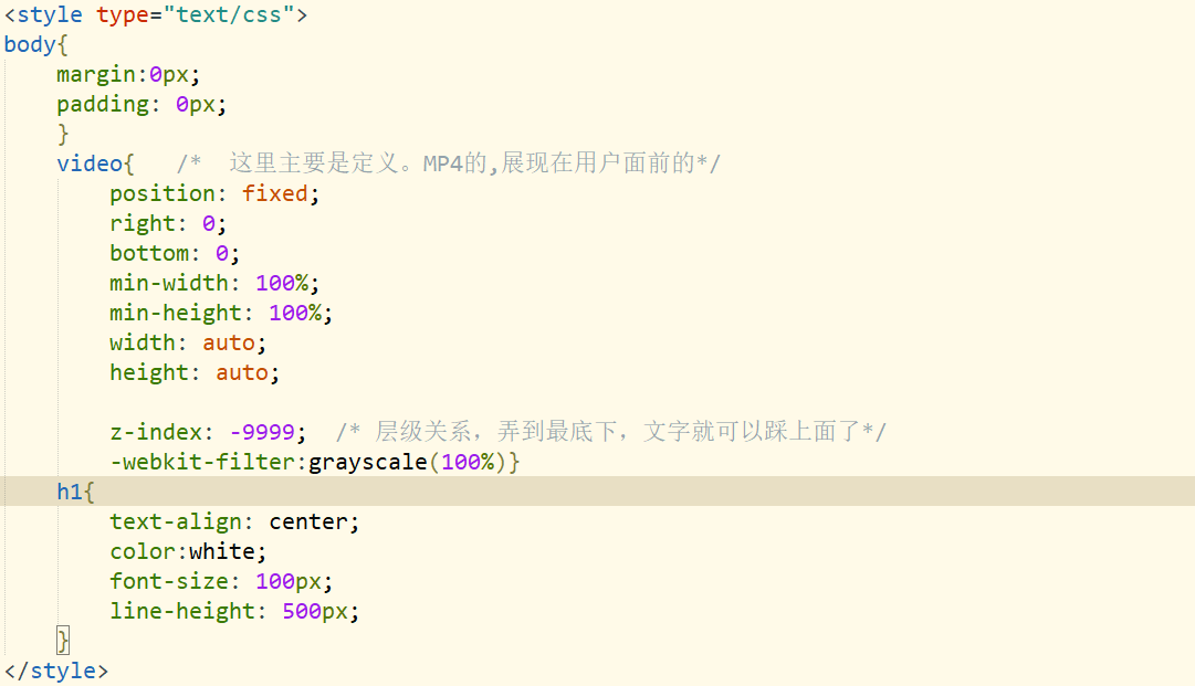 css代码样式