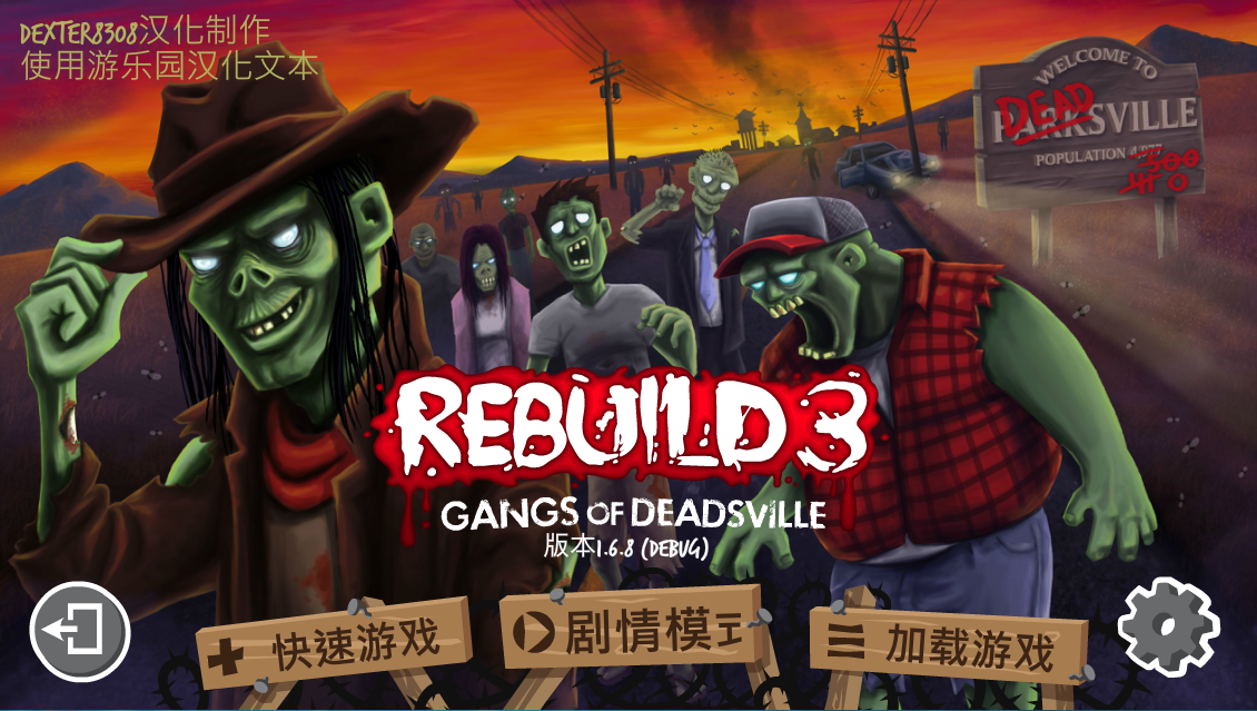 《重建僵尸大陆3:黑帮》Rebuild 3: Gangs of Deadsville中文汉化版