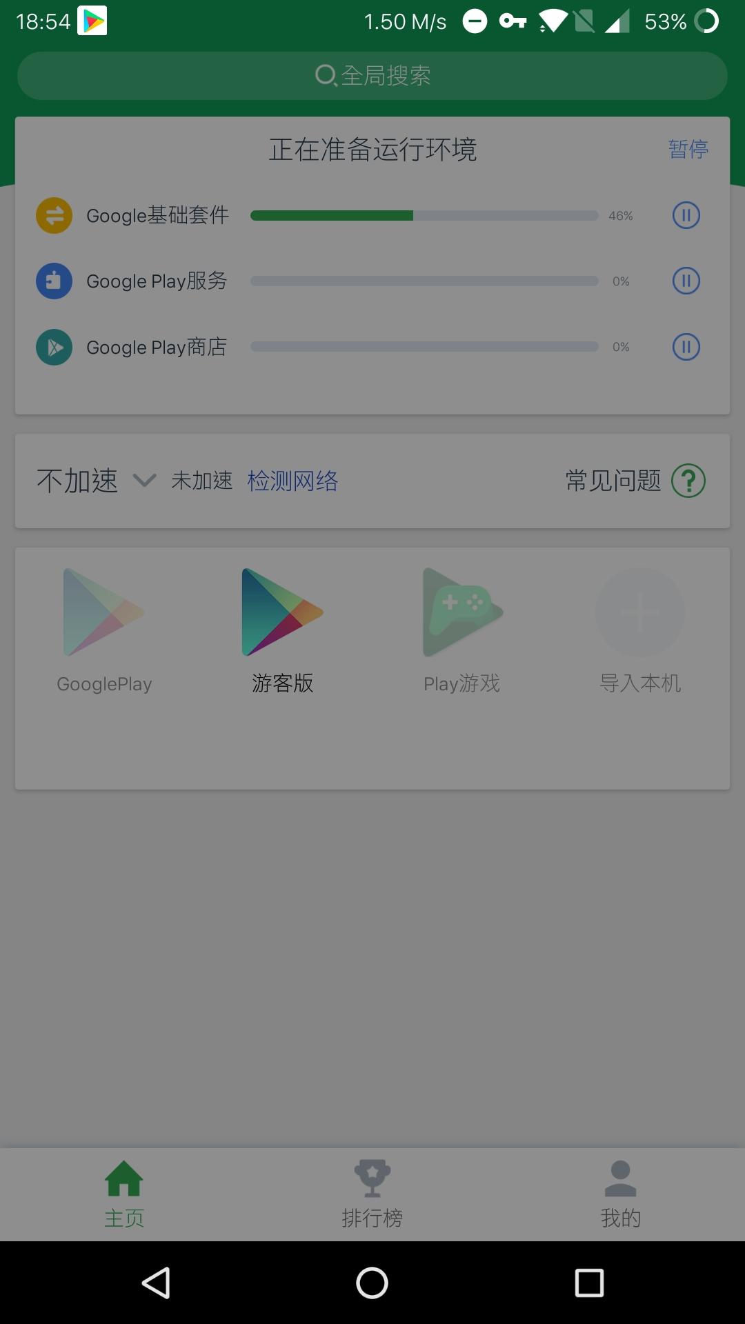 Screenshot_20180618-185451.jpg