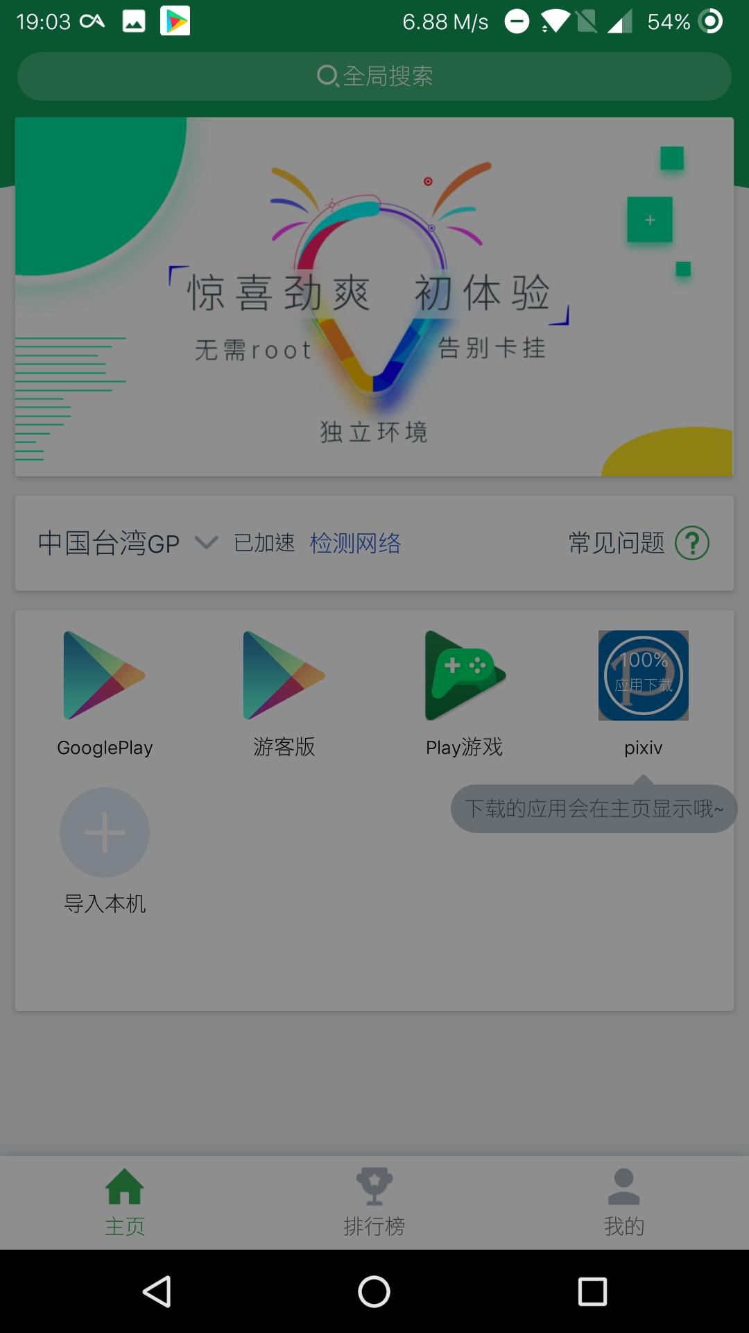 Screenshot_20180618-190358.jpg