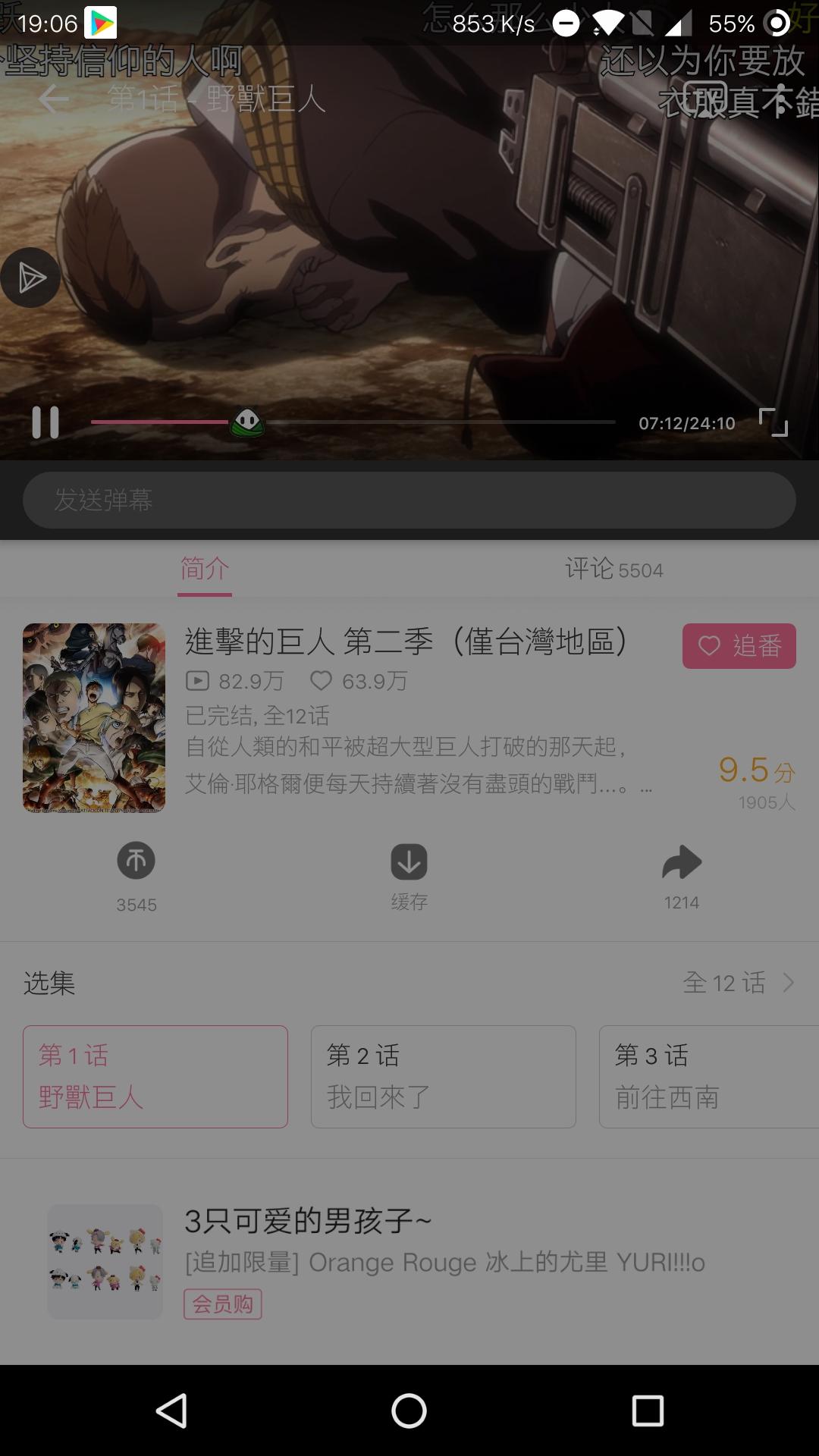 Screenshot_20180618-190628.jpg