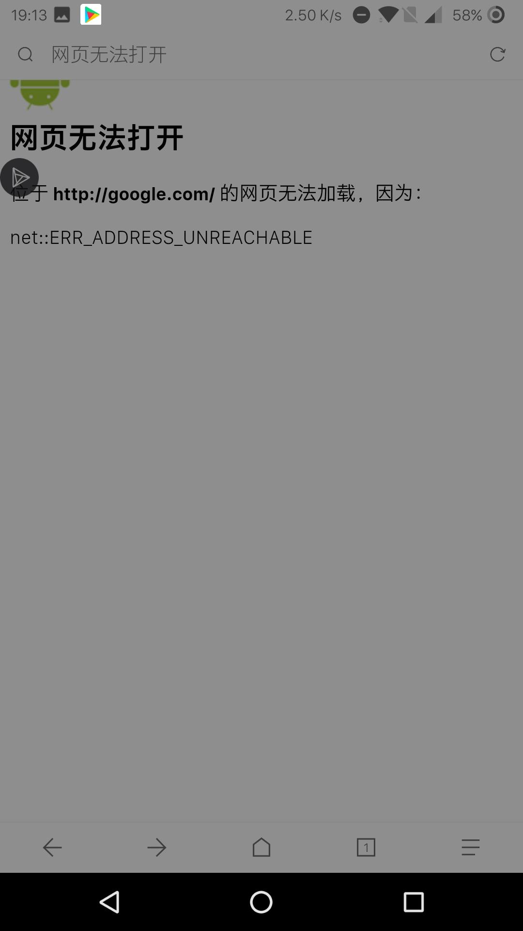 Screenshot_20180618-191319.jpg
