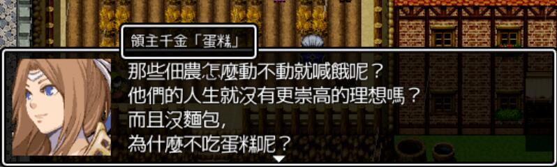 魔劍:The Lord of the Swords 第一章