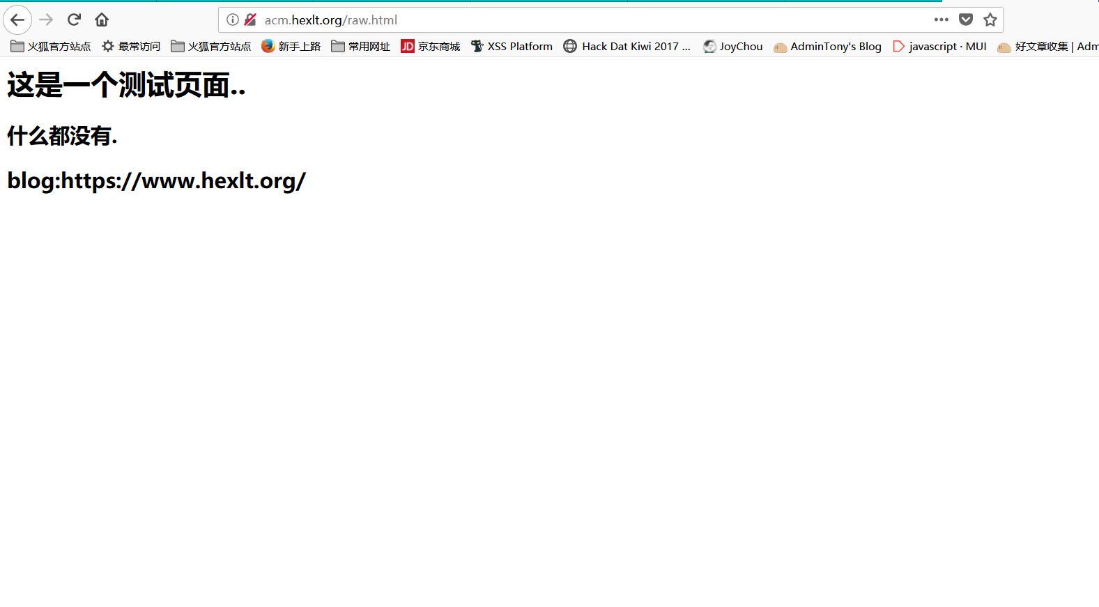 代码审计 | 宝塔linux面板CSRF命令执行,修改管理员密码,附EXP