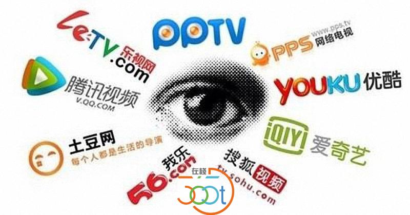 羊毛党之家 國內主流視頻網站2018年6月9個VIP視頻解析接口 https://yangmaodang.org