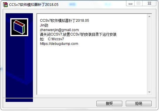 5b39c80b26780.jpg