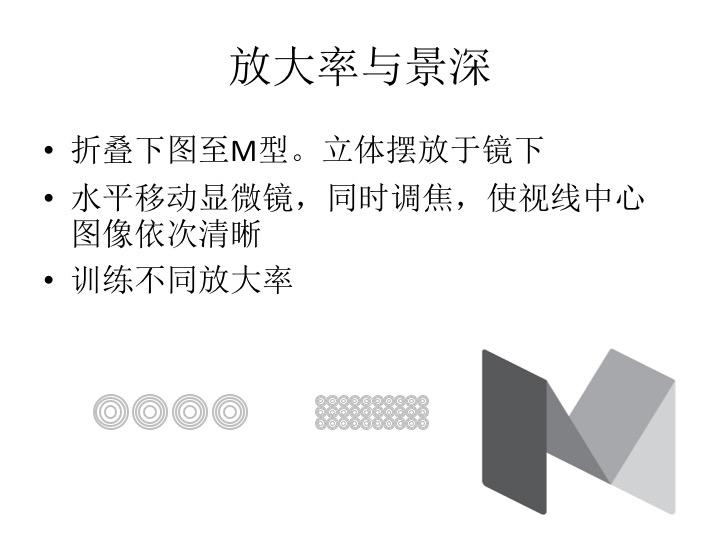 幻灯片48