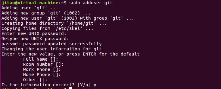 添加新用户git到ubuntu系统