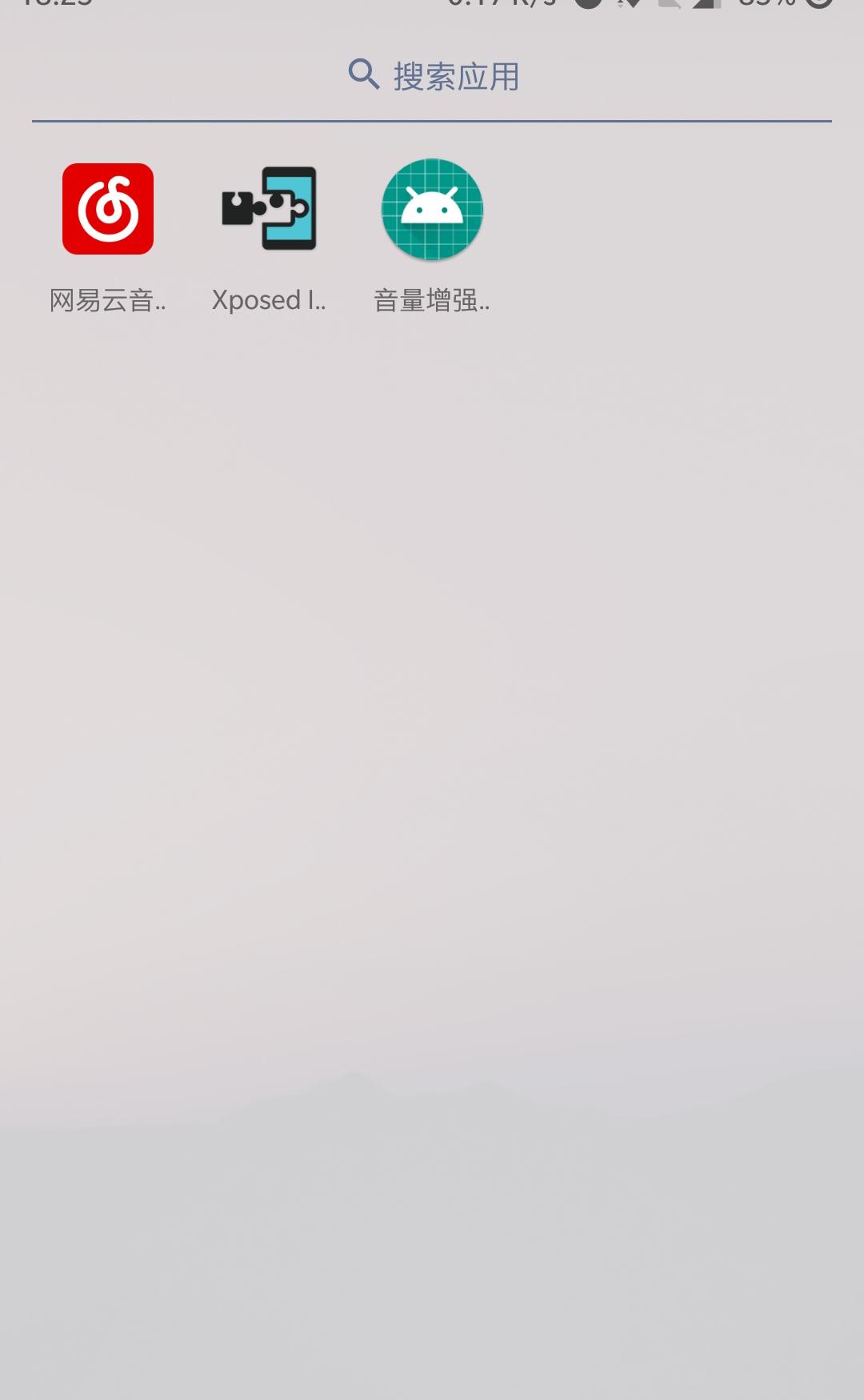 Screenshot_20180705-182537_1530786364791.png