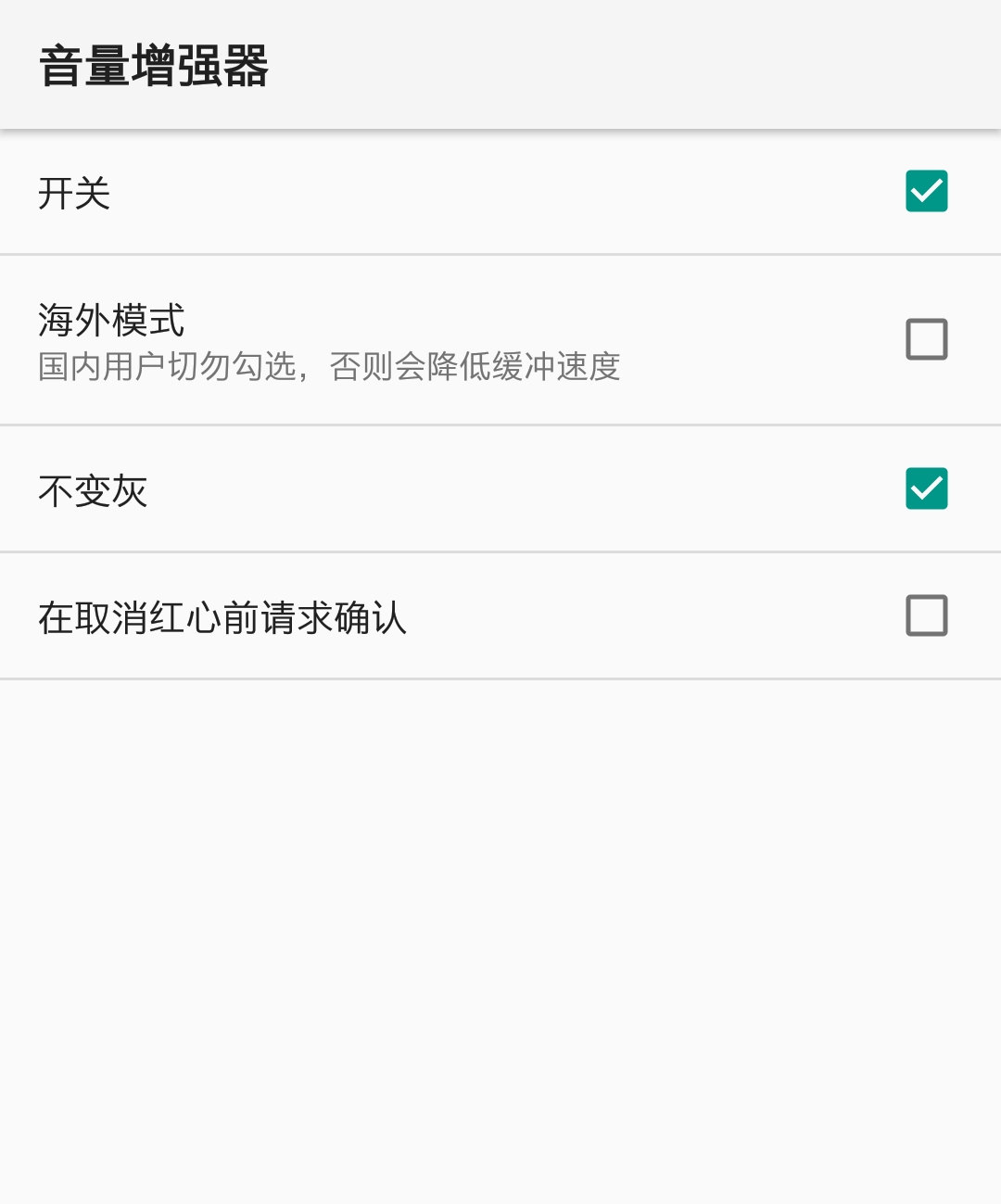 Screenshot_20180705-181552_1530786712123.png