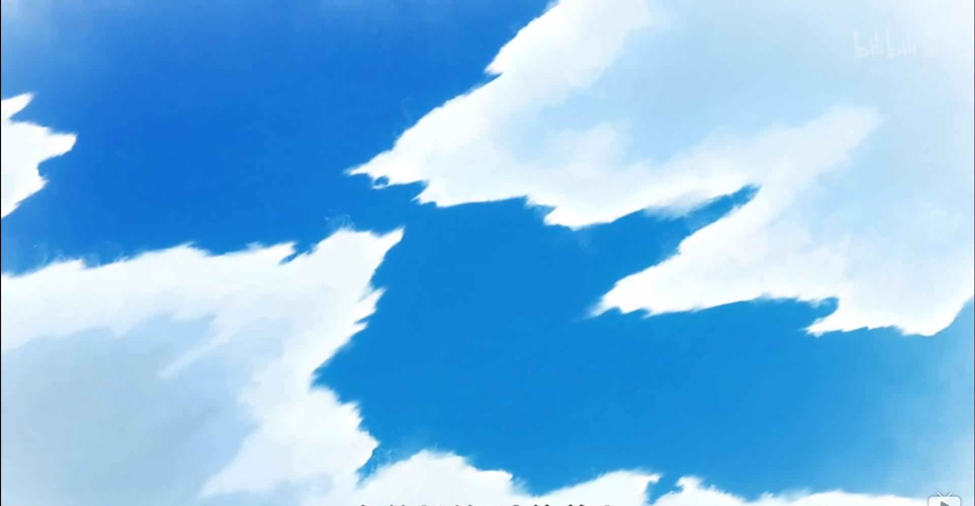 撕出来的云