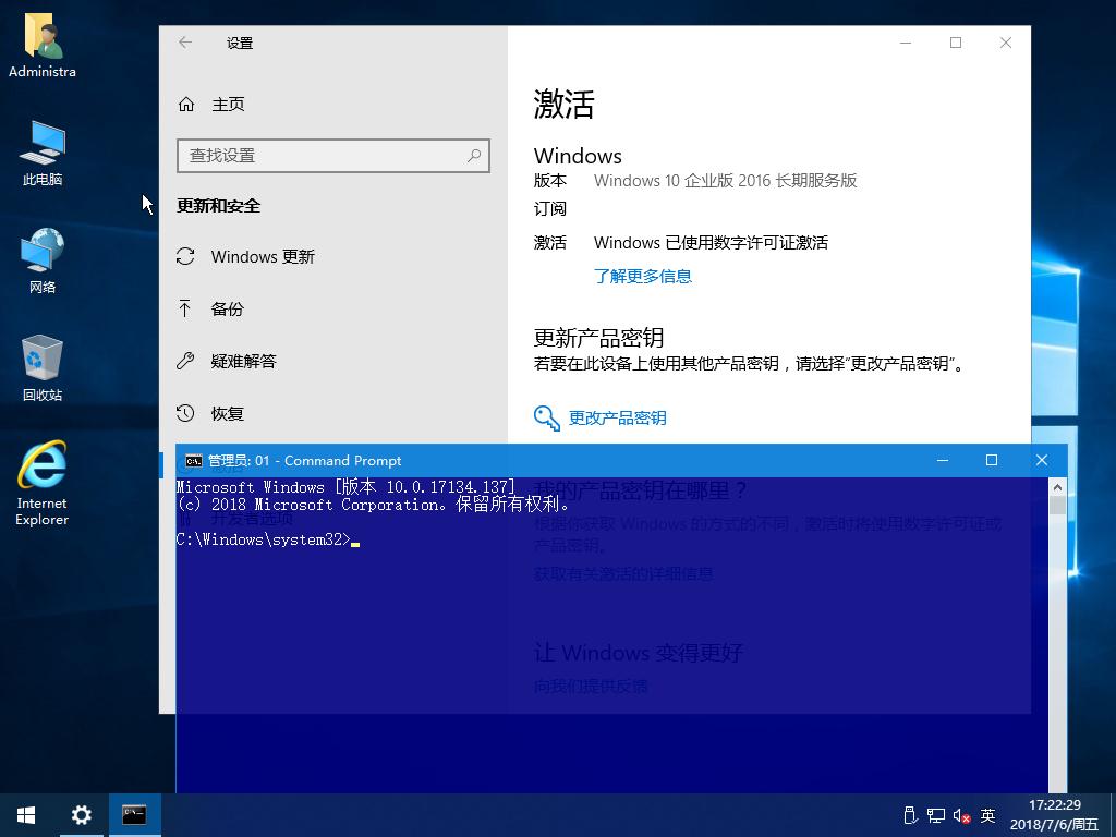 【YLX】Windows Server 2016 17134 FAST精简版 2018.9.12更新