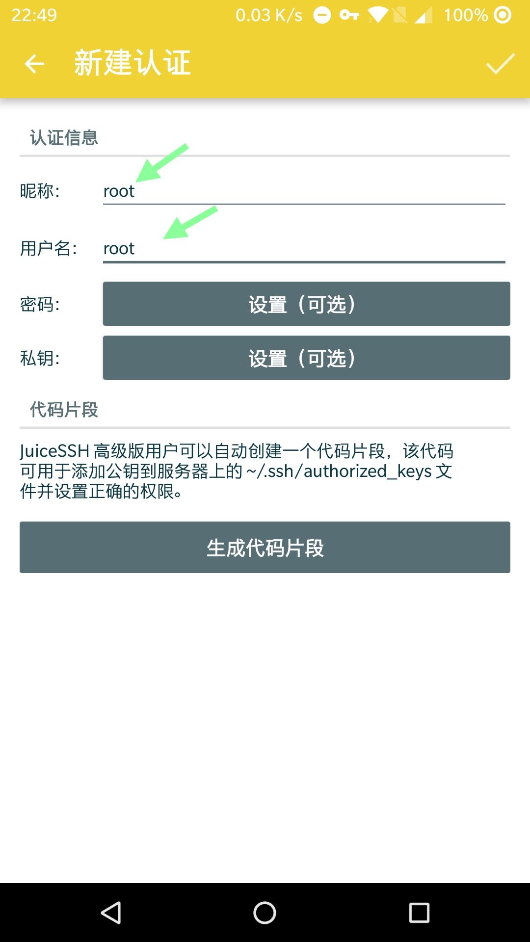 Screenshot_20180708-224940_1531062013010.png