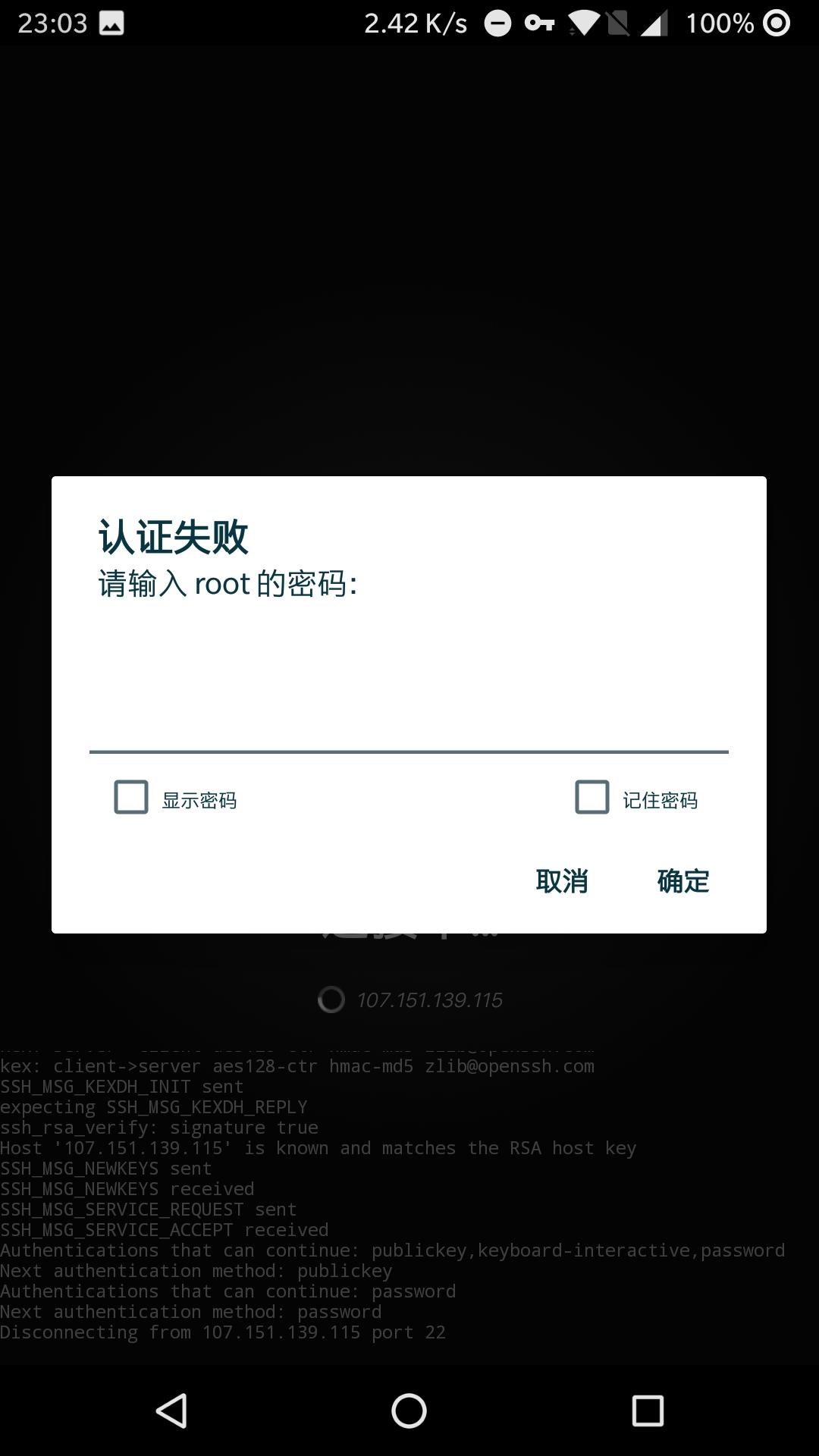 Screenshot_20180708-230305.jpg